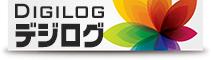 Digilog-デジログ-